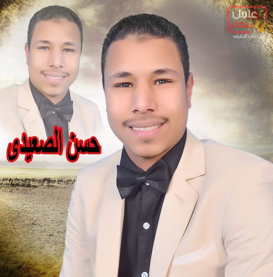 Photo of فن ومواهب – موهبه صعيديه