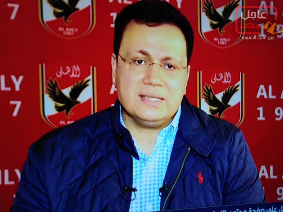 Photo of النادى الأهلى واجتماع فيديو كونفرنس مع أعضاء مجلس الإداره