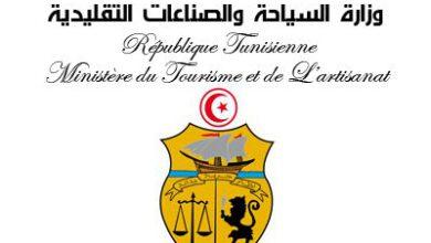 Photo of وزارة السياحة تنشر البروتوكول الصحي الخاص بعودة القطاع السياحي…
