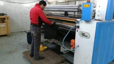 Photo of مركز تكنولوجيا دباغة الجلود بالروبيكي ينجح فى دباغة 64 ألف قطعة جلد