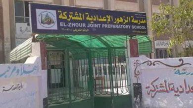 Photo of المغربى: تتفقد عددا من مدارس سفاجا لمتابعة تسليم الأبحاث الورقية