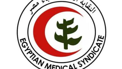 Photo of الأطباء تطالب بزيادة عدد مستشفيات العزل