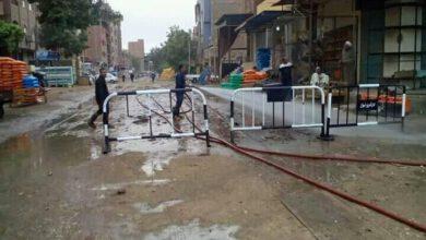 Photo of فض ومنع سوق يوم الخميس بمدينة كوم أمبو بأسوان