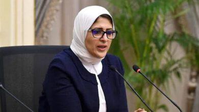 Photo of وزيرة الصحة : تطمئن على الفرق الطبية المصابة بفيروس كورونا هاتفيا