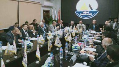 Photo of تحالف الأحزاب المصرية