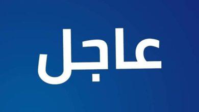 Photo of بيان إعلامي من الصحة بشأن وفاة الطبيب وليد يحيى