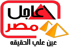 Photo of اخر اخبار فيروس كورونا المستجد بمحافظه السويس ليوم الاثنين الموافق ٥/٤