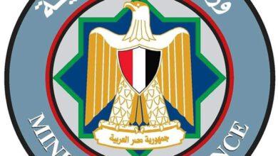 صورة عاجل مصر وقرارات وزير المالية