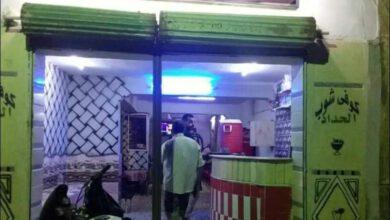 Photo of حملة لمتابعة تطبيق قرارات مجلس الوزراء بالمقاهى والمطاعم بمدينة إسنا