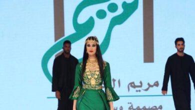 Photo of مريم الخلف: الأناقة عنوان جمال المرأة العربية