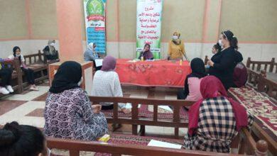 Photo of جمعية أجيال المستقبل بالمعنى وجهود مستمرة لمواجهة فيرس كورونا