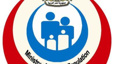 Photo of الصحة: تقديم الخدمة الطبية لـ 152 ألف مريض من أصحاب الأمراض المزمنة