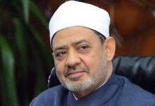 Photo of شيخ الأزهر يهنئ الرئيس السيسي والمسلمين بعيد الأضحى المبارك