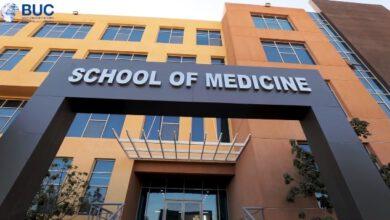 Photo of كلية الطب البشرى بجامعة بدر تقدم نصائح مهمة لتكون سعيداً ورومانسياً فى العيد