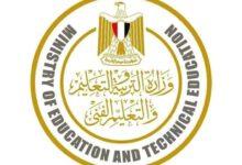Photo of وزير التربية والتعليم يعتمد نتيجة الثانوية العامة غدًا الثلاثاء