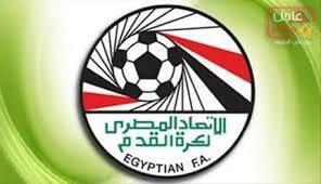 "Photo of استئناف مؤجلات الدوري المصري بدءاً من غداً من خلال الجولة الـ "" 14 "" حتى الجولة الـ "" 18 """