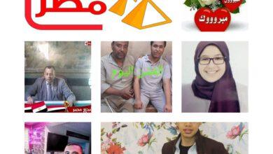 Photo of جريدة وقناة عاجل مصر تهنئى أوائل ومتفوقين الثانوية العامة