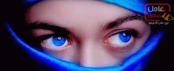 صورة زرقاء اليمامة