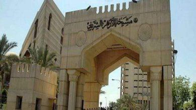 صورة الأزهر ينعى الدكتور عبدالسلام العبادي أمين عام مجمع الفقه الإسلامي الدولي