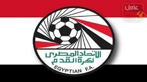 صورة الاتحاد المصري لكرة القدم يمنح المرشحين 70 يومًا للدعاية الانتخابية قبل دخول مرحلة الصمت