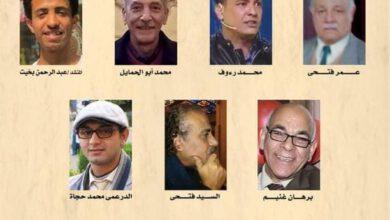 """صورة """" المدائح النبوية فى الشعر العربي """" .. ببيت الشعر """" الست وسيلة """" 20 سبتمبر 2020م"""