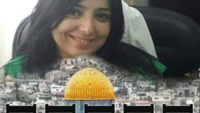"""صورة سناء جاب الله تنسحب من دورة """"سديم"""" الإماراتية"""
