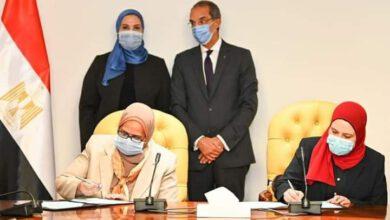 صورة وزيرا الاتصالات وتكنولوجيا المعلومات والتضامن الاجتماعي يشهدان توقيع اتفاقية تعاون للتطوير التكنولوجي لمؤسسات الرعاية الاجتماعية ودور الأيتام