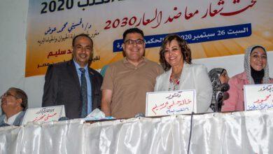 """صورة نجاح باهر للمؤتمر البيطري المجتمعي الدولي الثالث 2020 بعنوان """" معا ضد مرض السعار في مصر """""""